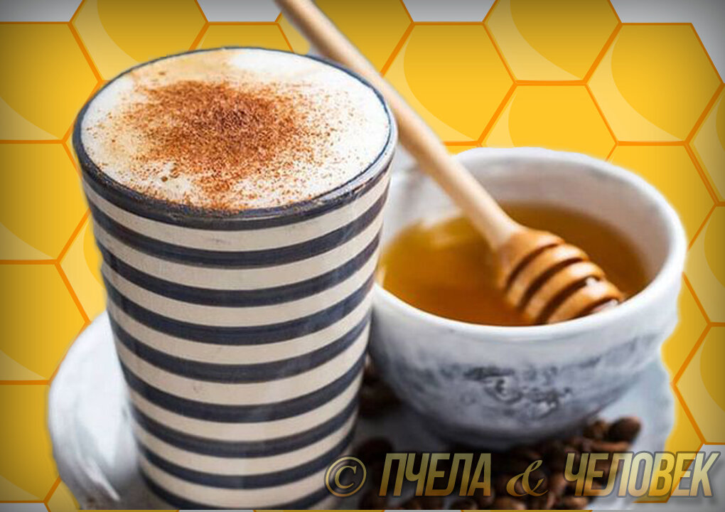 Применение кофе и меда для тела, лица, волос