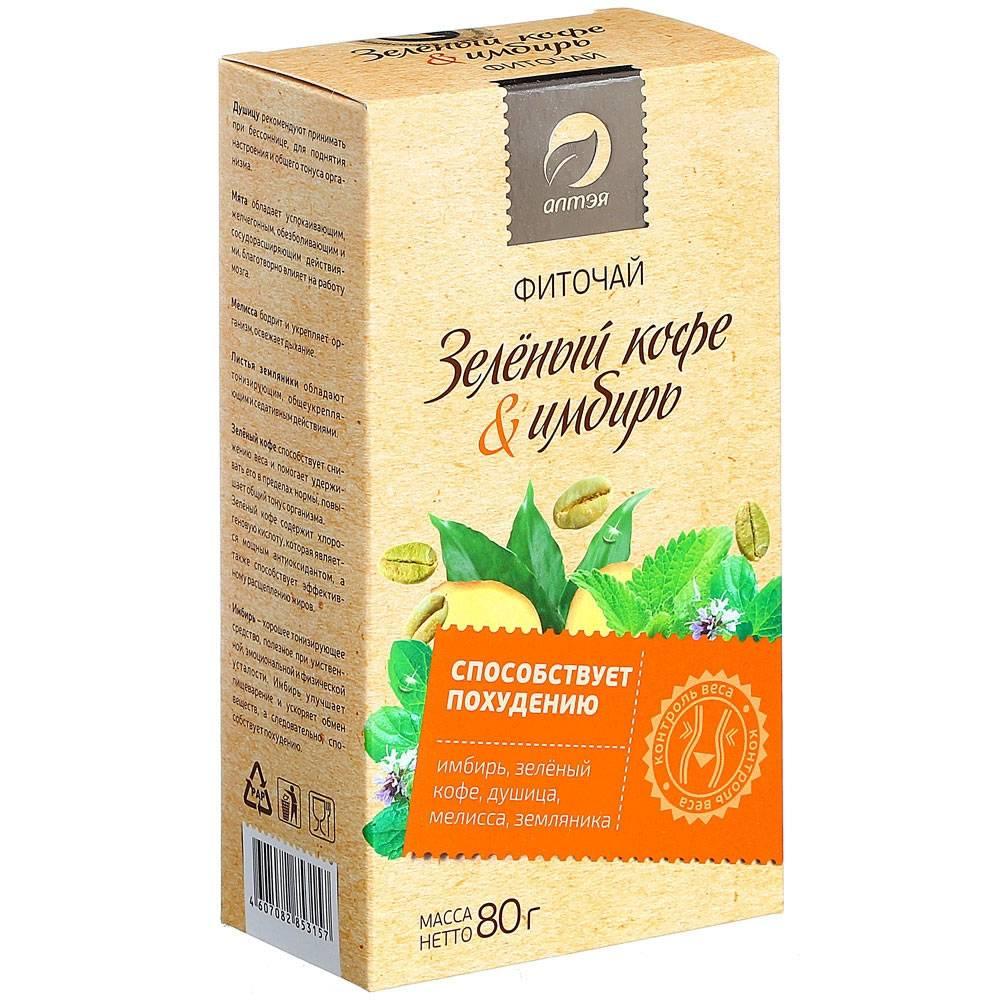 Зеленый кофе с имбирем для похудения имеет свои противопоказания. отзывы о напитке потребителей, как о средстве для похудения.