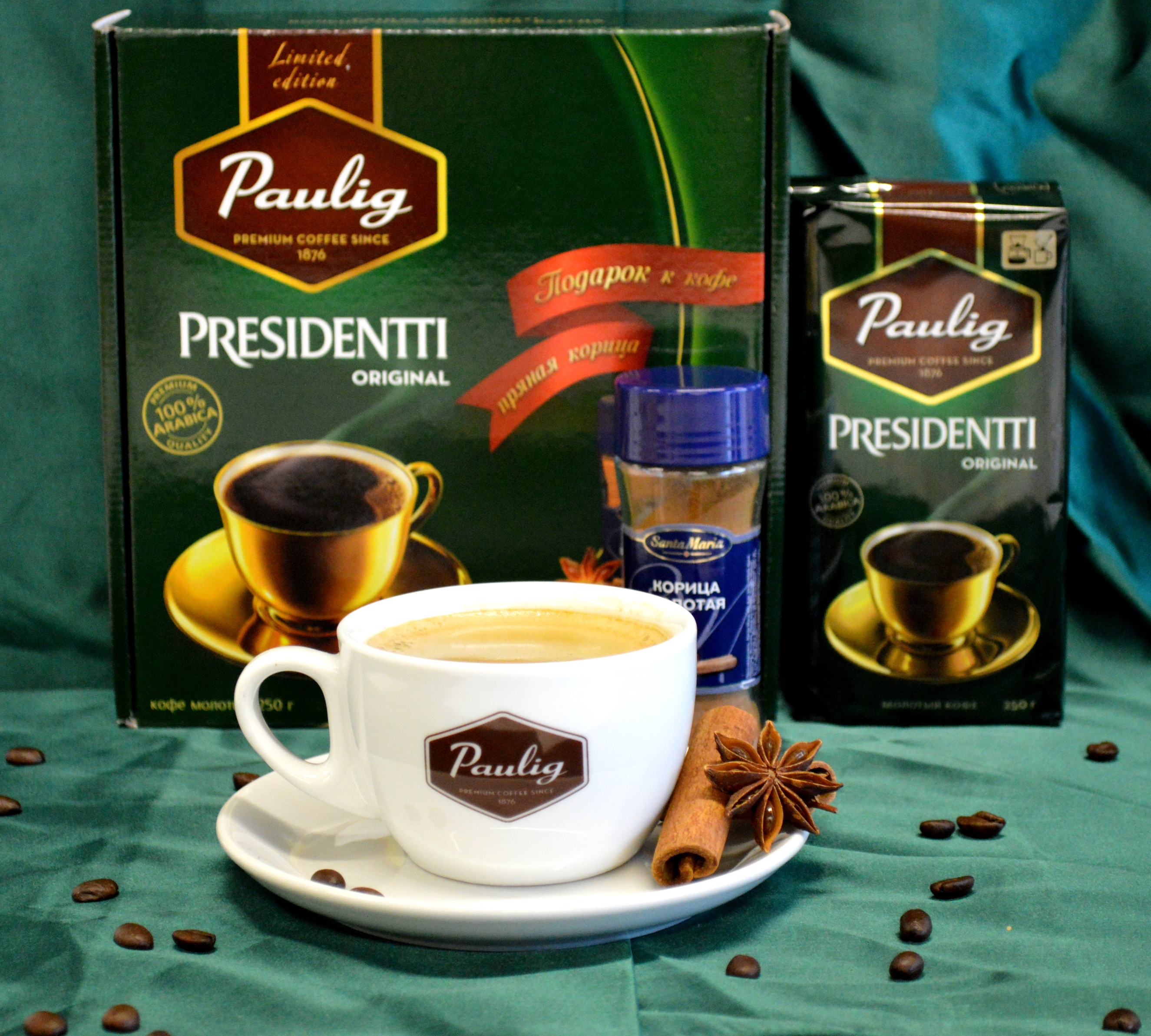 Кофе paulig presidentti: история возникновения бренда, ассортимент и отзывы