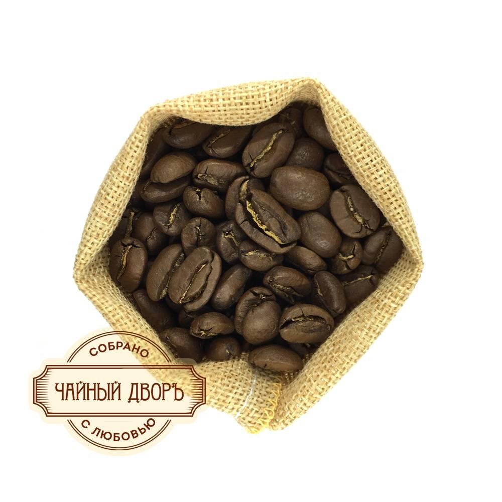 Кофе арабика (arabica): особенности, сорта, методы обработки