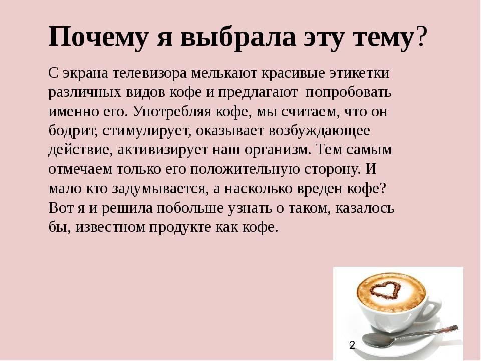 Польза и вред растворимого кофе — мифы и реальность