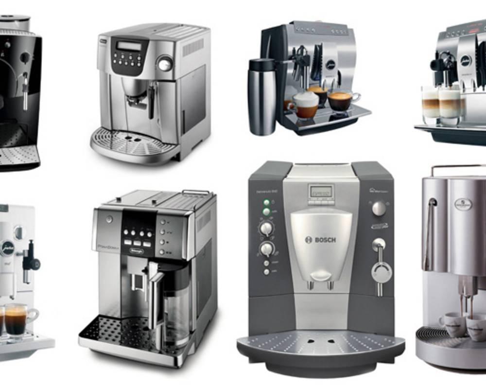 Как выбрать рожковую кофеварку: для дома, нюансы выбора, рейтинг лучших брендов, советы, фото