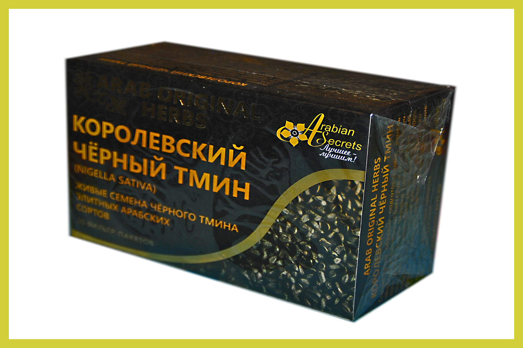 Как лечиться черным тмином и маслом черного тмина (рецепты)   дары природы.су