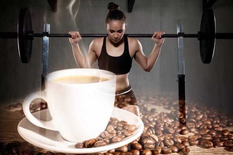 Чем полезен кофе перед тренировкой? на xcoffee.ru
