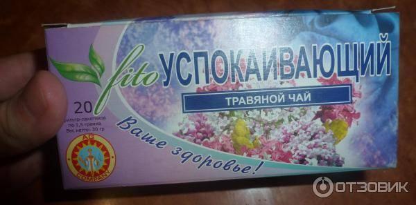 Успокоительные чаи для детей: полезные чаи на травах | окейдок