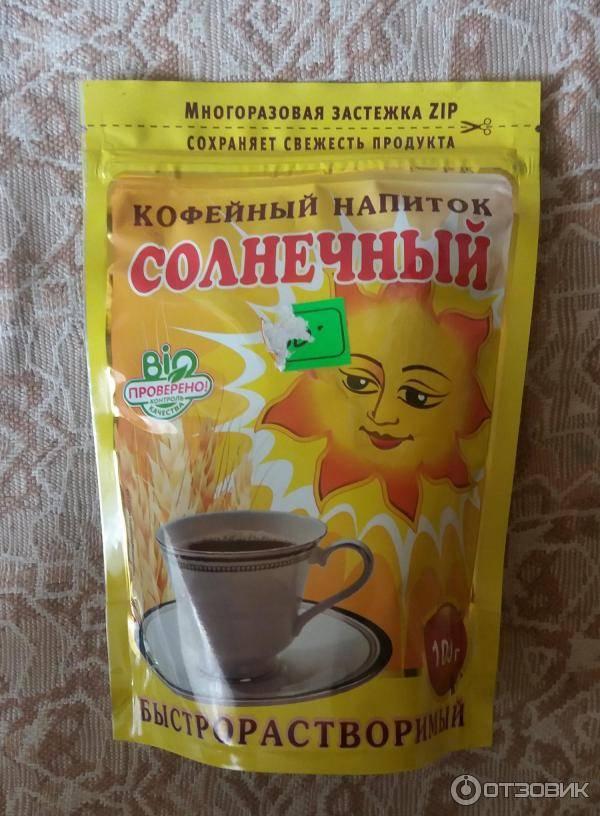 Можно ли цикорий детям: полезный аналог кофе для ребенка