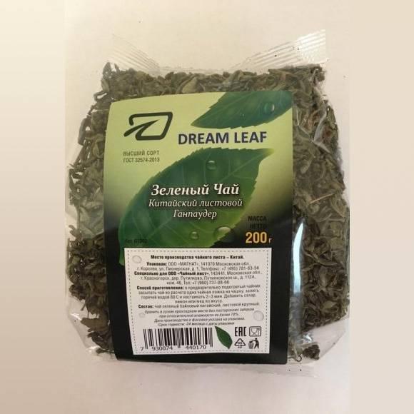 Самый полезный зеленый чай — все для дома и дачи